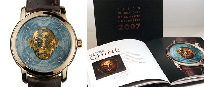vacheron_edition_4