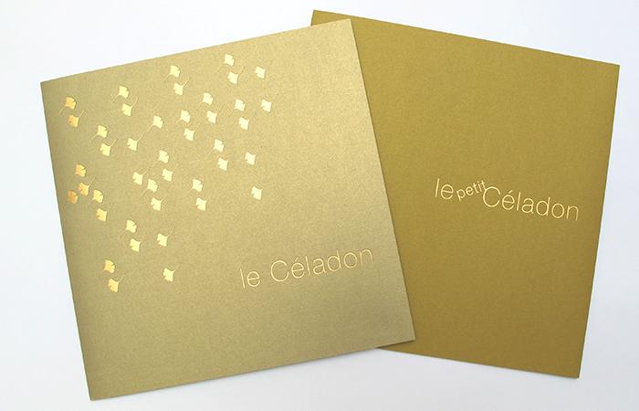 celadon_logo_2