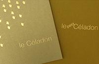 celadon_vignette