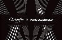 christofle x karl lagerfeld-vignette